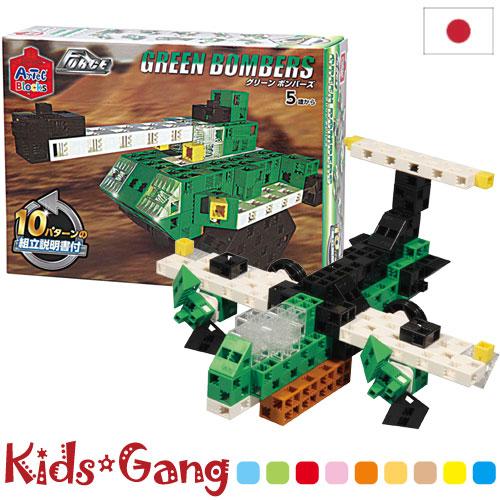 楽しく知育!子供の成長をグングン伸ばす知育玩具を紹介