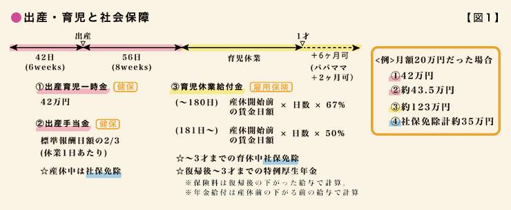 special01_1