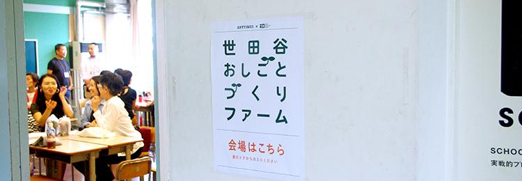 notice_2_1