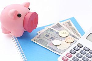 「夫婦で考える家族のお金」のススメ② 必要な貯蓄を確保するために