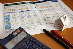マイナス金利時代の貯蓄。何でするのが一番良い?