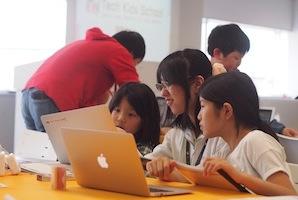 【今ドキのおけいこ事情】 話題の小学生向けプログラミング教室に潜入してきました