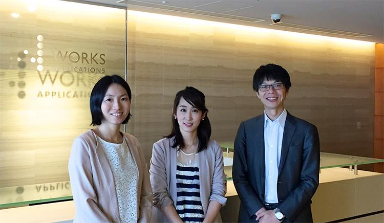 (左より)牛丸さん、谷口さん、髙橋さん