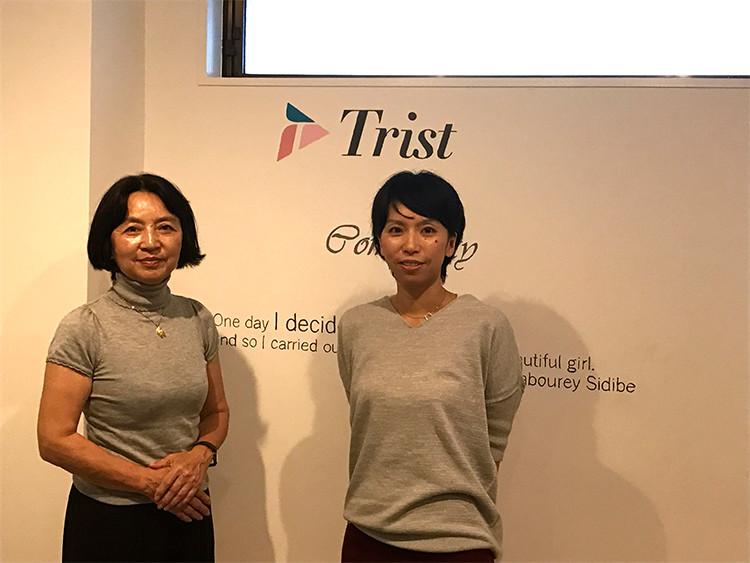キャプション:左)尾崎美恵さん、右)尾崎えり子さん