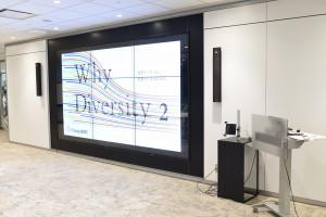 「仕事を通じて実現したい思い」から生まれるイノベーション チェンジウェーブ主催「Why Diversity2 –変革リーダーは何処から生まれるか。」(イベントレポート)