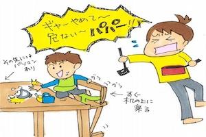 【第5回】朝ごはんは犬のえさ!? 〜ワーママ子育て狂想曲~