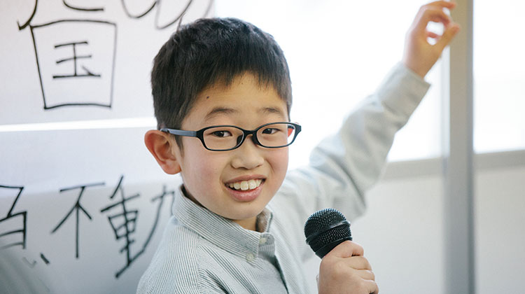 渋谷区長も参加した中での子どもたちのプレゼンテーション