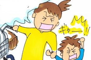 【第37回】荷物より子どもを先に 〜ワーママ子育て狂想曲〜