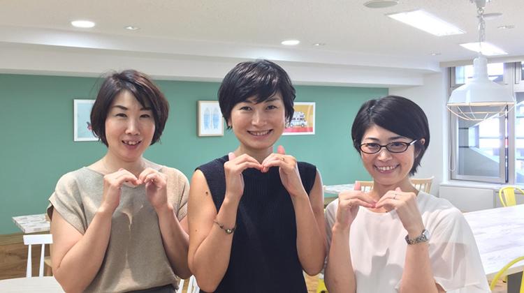 MOGメンバー 左山本さん、真ん中稲田さん、右金子さん