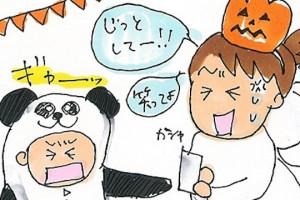 【第41回】ハロウィン写真は親の幸せ? 〜ワーママ子育て狂想曲〜