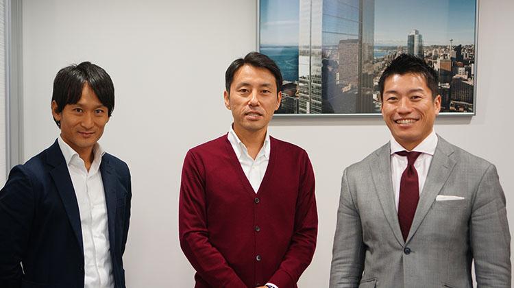 右から 山本さん、鹿子木さん、植木さん