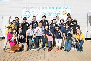 東京・中央区を子どもたちの「ふるさと」にしてあげたい<br />パパたちが地域コミュニティを作るワケ