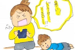 【第43回】電車とハンバーガーとコレクター魂 〜ワーママ子育て狂想曲〜