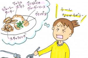 【第49回】ターキーかケンタか? 〜ワーママ子育て狂想曲〜