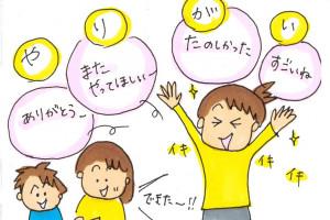 【第50回】仕事のモチベーションはどこで発揮する?<br />〜ワーママ子育て狂想曲〜