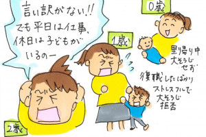 【第51回】新年は実家で極楽生活 ~ワーママ子育て狂想曲〜