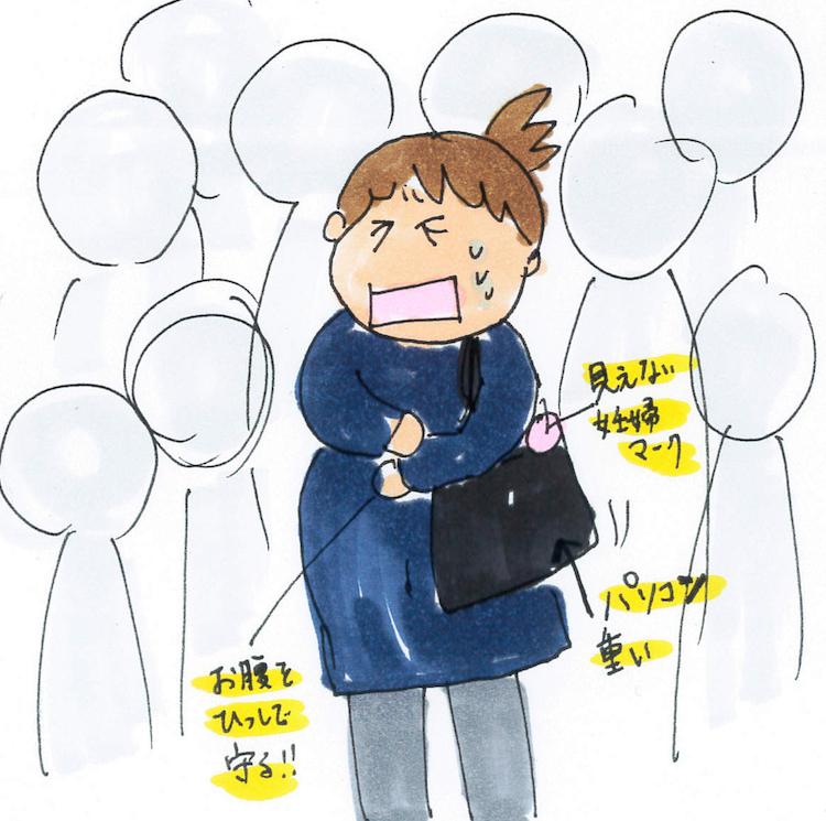 【第58回】仕事復帰と妊婦の満員電車は辛さ倍増 ~ワーママ子育て狂想曲〜