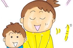 【第60回】2人目の仕事と育児と臨月と(最終回) ~ワーママ子育て狂想曲〜