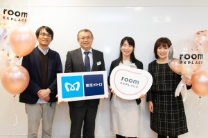 東京メトロが託児付きワークスペースを2店舗オープン<br />子どものそばにいながら、働く