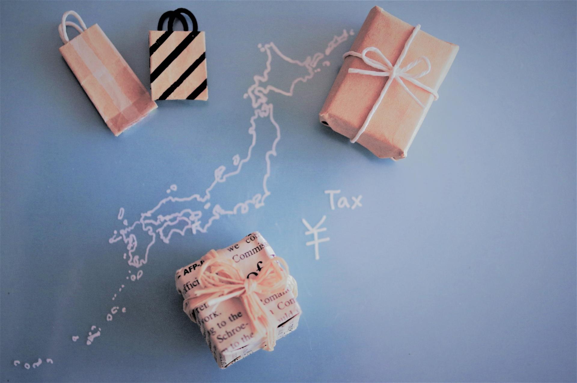 コロナ禍、お礼品の志向が大きく変化した「ふるさと納税」。この冬の家族時間を楽しむ活用術をご紹介!